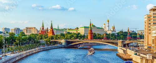 Photo Kremlin across Moskva river