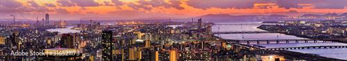 Fototapeta premium Miska pokładowa JP Osaka Sky