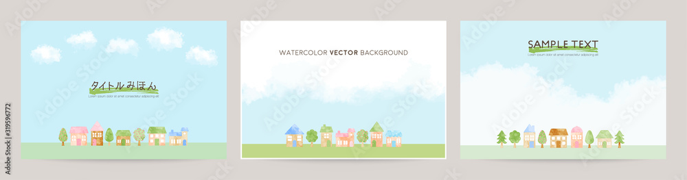 zestaw ilustracji wektorowych akwarela karty domu <span>plik: #319596772 | autor: Kbiscuit</span>
