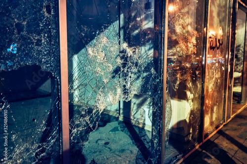 Photo Broken shopfront