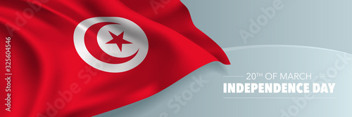 Fotografie, Obraz Tunisia independence day vector banner, greeting card.