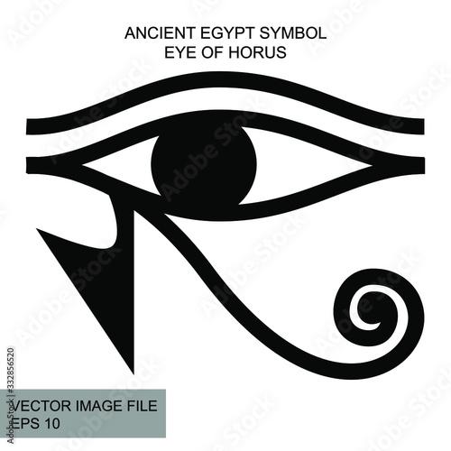 Photo Ancient mystic egyptian symbol