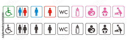 icon of toilet restroom wc vector Fototapet