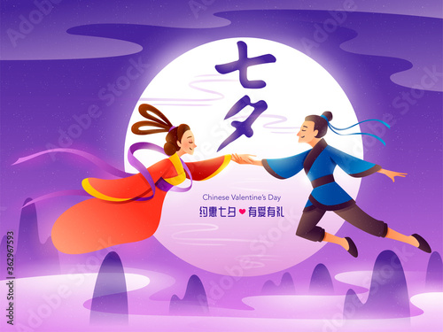 Canvas Print Chinese valentine's day