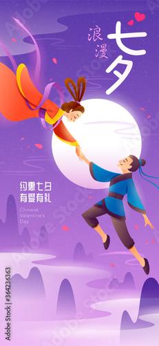 Fotografia, Obraz Chinese valentine's day