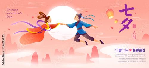 Photo Chinese valentine's day