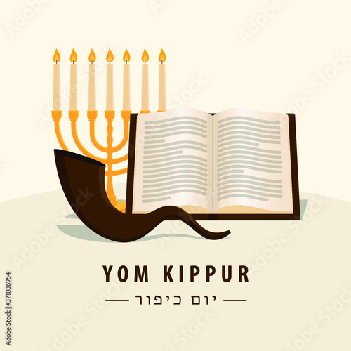 Wallpaper Mural Yom Kippur, day of atonement, Jewish celebration