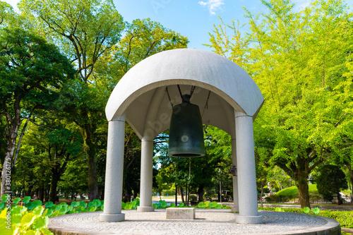 Foto The atomic bomb Dome in Hiroshima