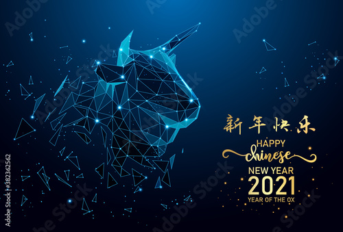 Happy chinese new year 2021 Zodiac sign, year of the ox Fototapete