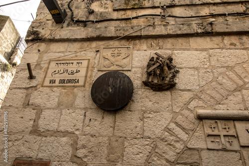 Fotografia Way of the Cross in Jerusalem, Israel. Station V