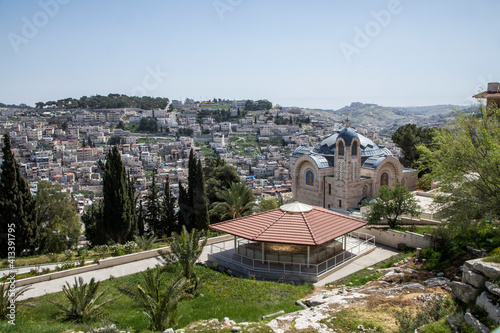 Israel, Jerusalem Fototapet