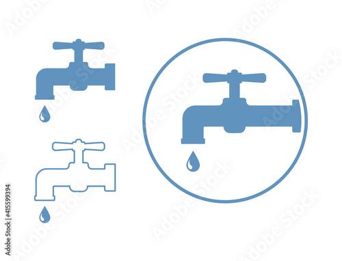 Obraz na plátně tap faucet with drop