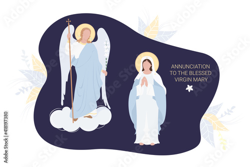 Wallpaper Mural Annunciation to the Blessed Virgin Mary