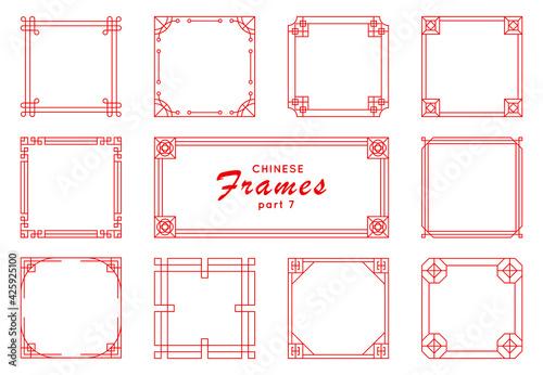 Tela Asian frame set in vintage style on white background