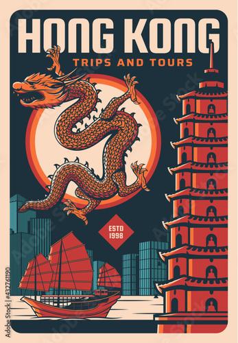 Fototapeta Hong Kong travel and tourism vector design with China travel landmarks