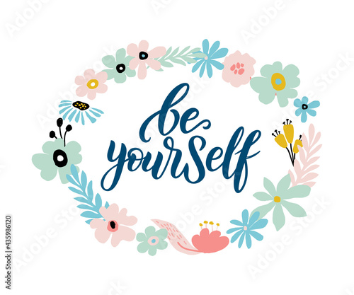 фотография Be yourself vector quote