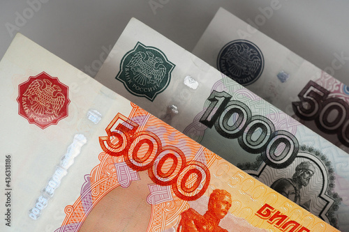 Photo Russian banknotes 5000, 1000 and 500 rubles close up