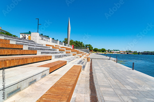 Stampa su Tela Embankment Penza city