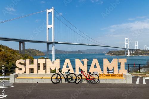 Obraz na plátně しまなみ海道サンライズ糸山サイクリング