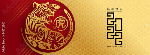 Fotografie, Obraz Chinese new year 2022 year of the tiger red and gold flower and asian elements paper cut with craft style on background