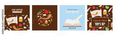Obraz na płótnie Greeting card set for Jewish holiday Yom Kippur and jewish New Year, rosh hashanah, with traditional icons