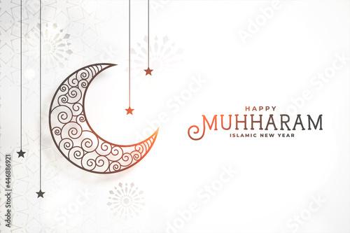 Fotografie, Obraz decorative moon islamic muharram festival card design