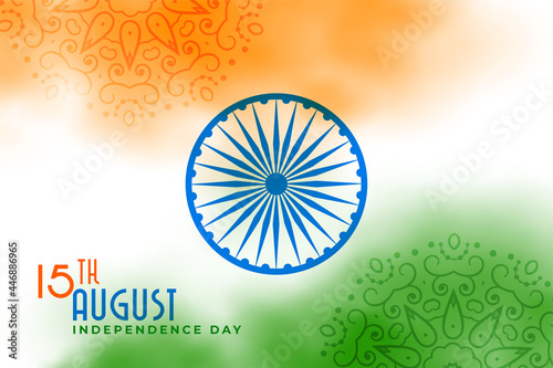 india independence day watercolor flag design Fototapeta