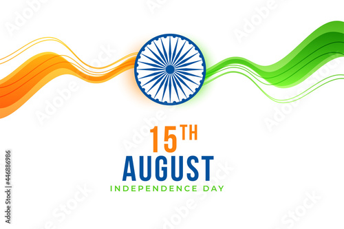 Obraz na plátně stylish 15th august indian independence day banner design