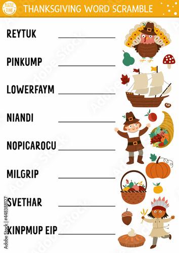 Slika na platnu Vector Thanksgiving word scramble activity page