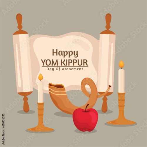 Photo yom kippur celebration poster