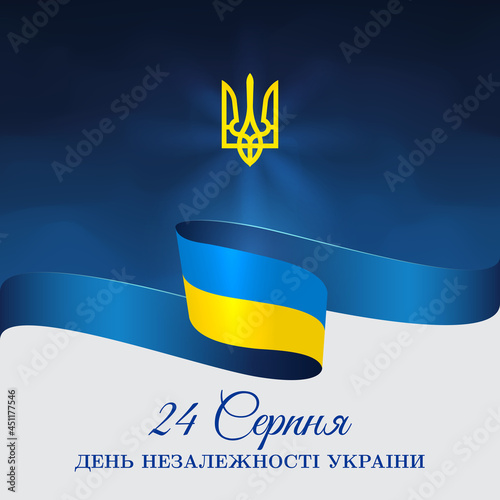 Fotografia, Obraz Banner august 24, independence day of ukraine, vector template with ukrainian flag and shining trident on blue night sky background