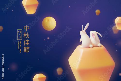 Fototapeta 3d rabbit Mid Autumn Festival card