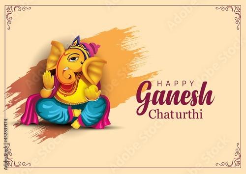 Canvas Print Lord Ganpati on Ganesh Chaturthi background