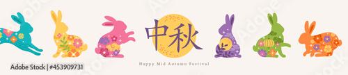 Fotografía Happy Chuseok header, rabbit silhouette decorated with flat asian icon