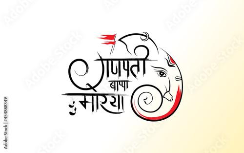 Canvas Print Ganesh Chaturthi Template Design with Lord Ganesha Face Illustration, writing ga
