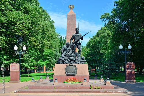 Murais de parede Moscow, Russia - August 17, 2021: Monument to the Memory of heroes of the Patrio