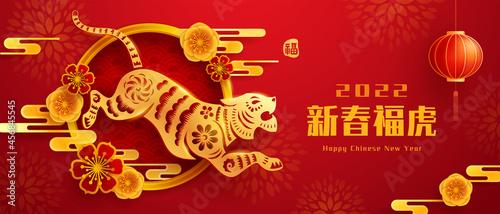 Fotografie, Obraz Happy Chinese New Year 2022