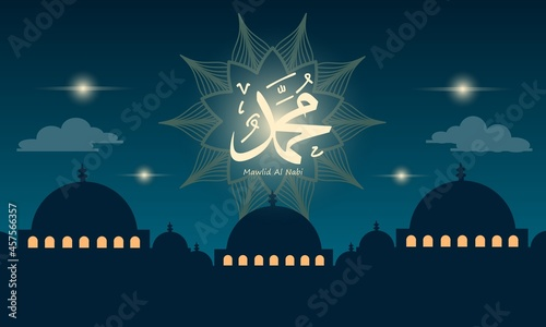 Fotografie, Obraz Birthday greeting card for Prophet Muhammad with mosque silhouette, star, clouds, gold calligraphy in Arabic, and flower decoration