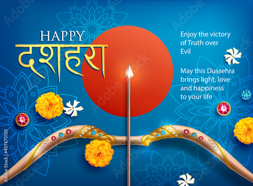 Wallpaper Mural Greeting card with bow decorated with gold and precious stones for Navratri festival with hindi text meaning Dussehra (Hindu fest Vijayadashami)