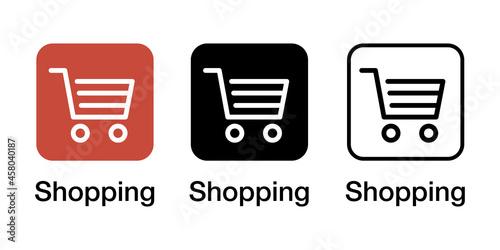 Fototapeta ショッピングカートのアプリアイコンベクターデザインイラスト素材