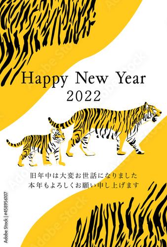 Canvastavla 2022年寅年年賀状-和柄寅賀詞付き