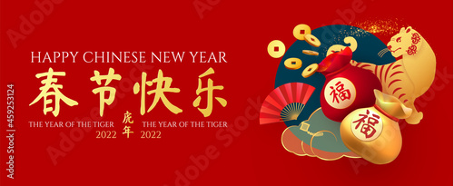 Obraz na plátně Happy Chinese New Year, 2022 the year of the Tiger