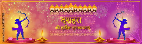 Fotografie, Obraz Vector illustration of Happy Dussehra greeting, written Hindi text means Happy D