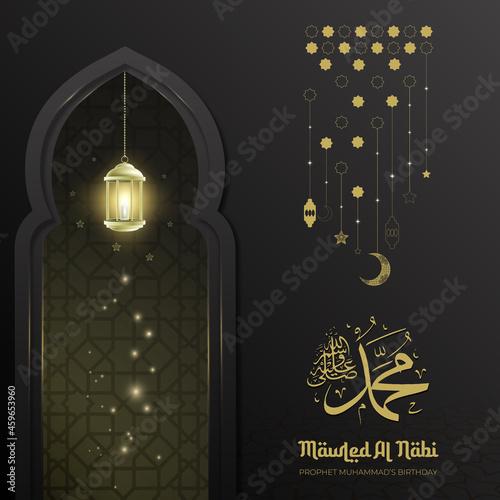 Wallpaper Mural Mawled Al-Nabi post banner design Prophet Muhammad's birthday banner background
