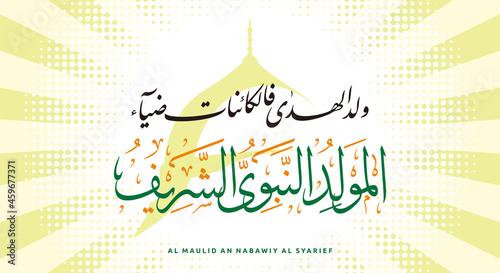 Fotografie, Obraz Islamic Arabic calligraphy Maulid al-Nabawi al-Sharif salam, Translation: The Birth of the Prophet Muhammad