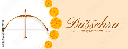 Wall mural happy dussehra indian festival realistic banner design
