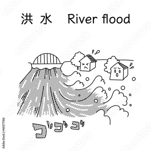 Wallpaper Mural 自然災害 洪水のイラスト River flood