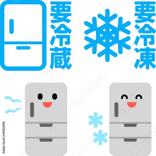 Canvas-taulu 要冷蔵と要冷凍のアイコン