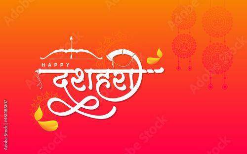 Wallpaper Mural Happy Dussehra Festival Hindi Greeting Background Template Design