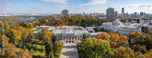 Cuadros en Lienzo Mariinskyi Palace - the official ceremonial residence of the President of Ukraine in Kyiv